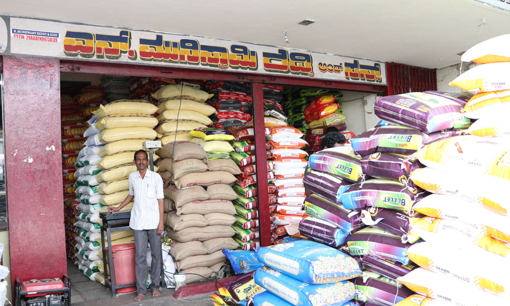 Millet produce at the wholesale market.